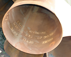Труба 630x7